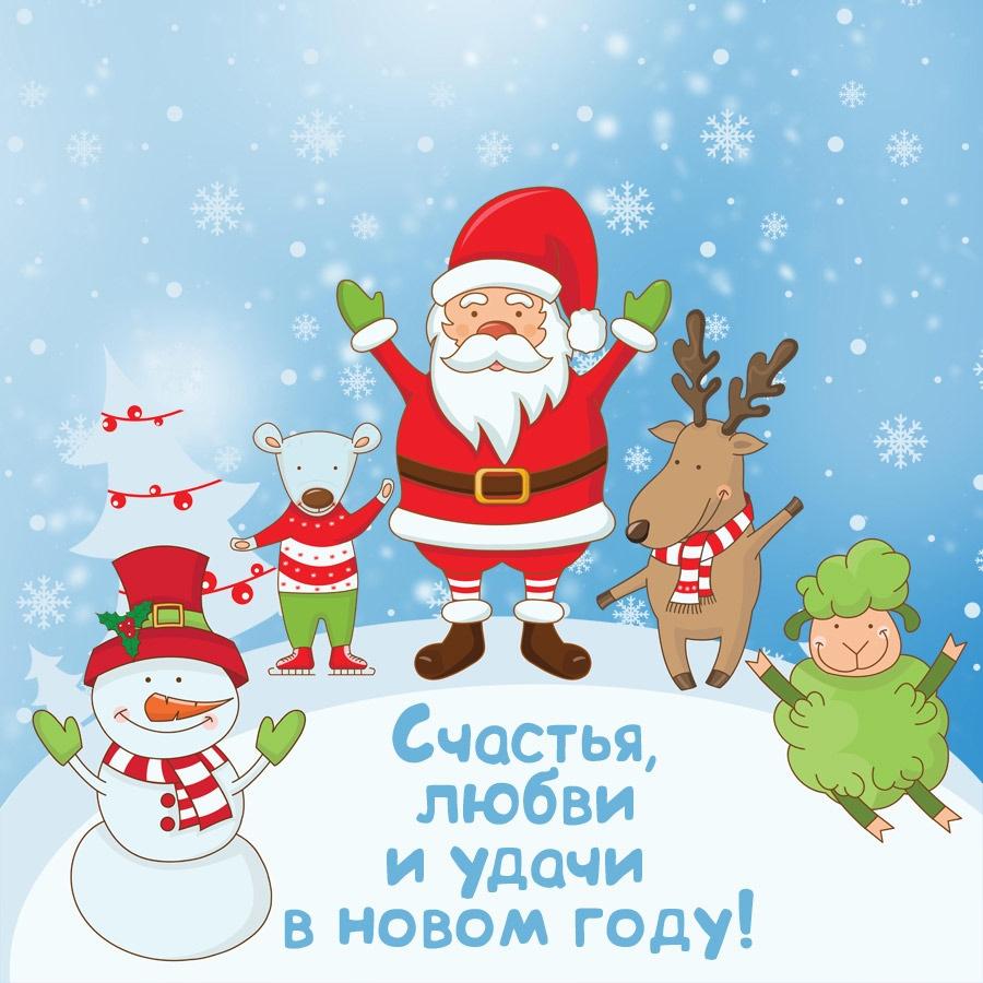 Поздравления с Новым годом в стихах для офисных сотрудников